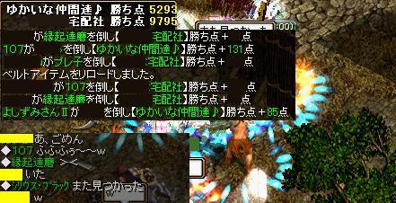 0228-16.jpg