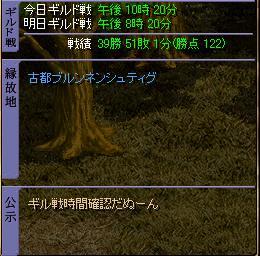 0317-3.jpg
