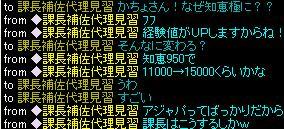 1023-3.jpg