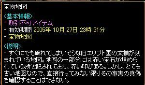 1027-7.jpg