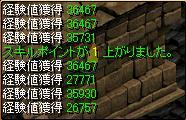 1101-8.jpg