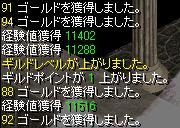 1115-4.jpg