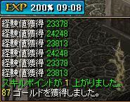 1115-6.jpg
