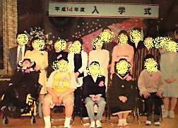 0204中学入学式