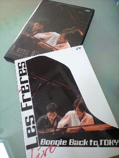 レ・フレール DVD