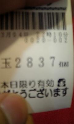 20080304
