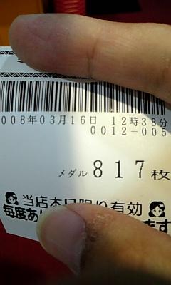 2008031601