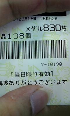 2008031602