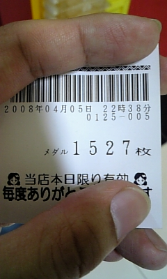 2008040505