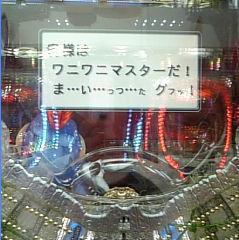 2008051703