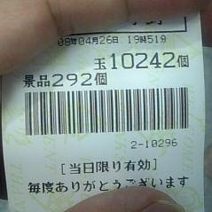 2008042804