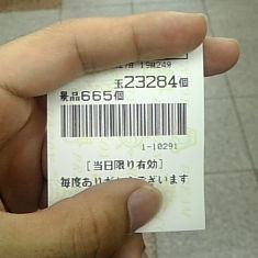 2008042902