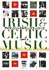 IrishMusic_book