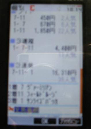 JCDirt_2007_Haitou.jpg