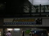 Kokura_20070714_1.jpg