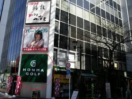 SakuradoriIriguti.jpg