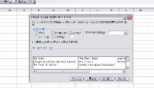 TextImport.jpg