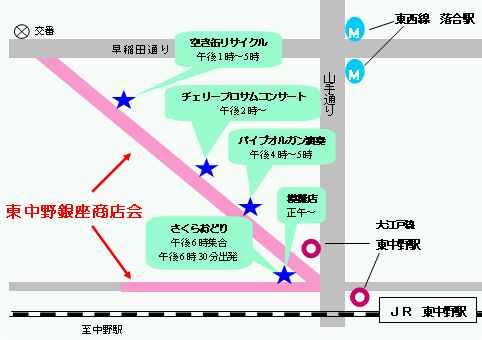 kaijoumap.jpg