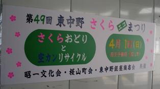 kanban_0321.jpg