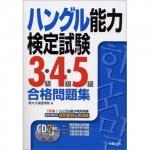 20061112214455.jpg