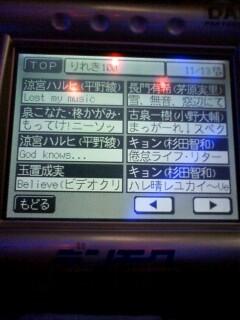 20080502213636