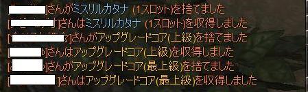 2008.10.08寺2成果