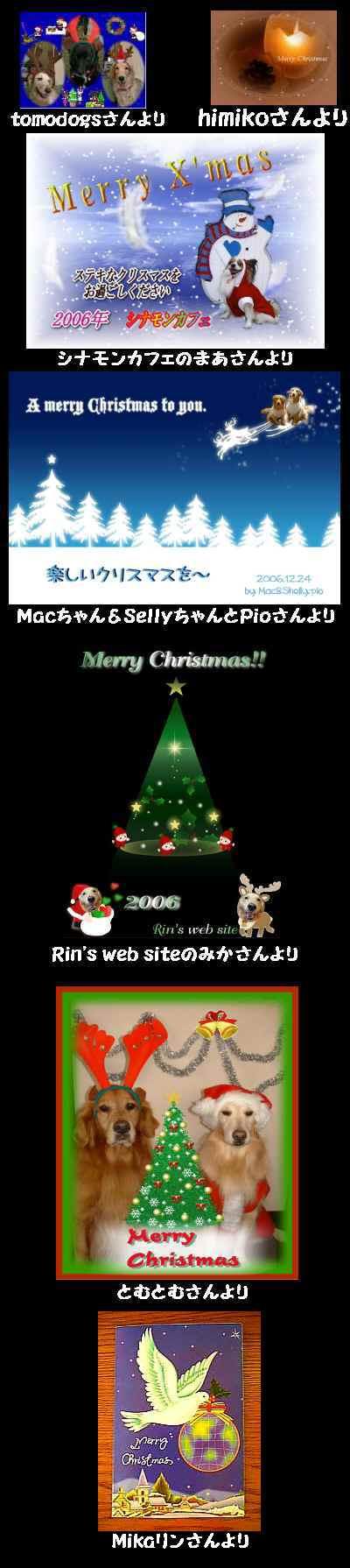 20070119095620.jpg