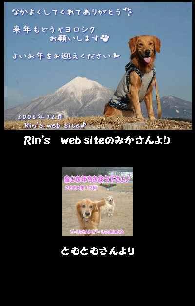 20070119095654.jpg