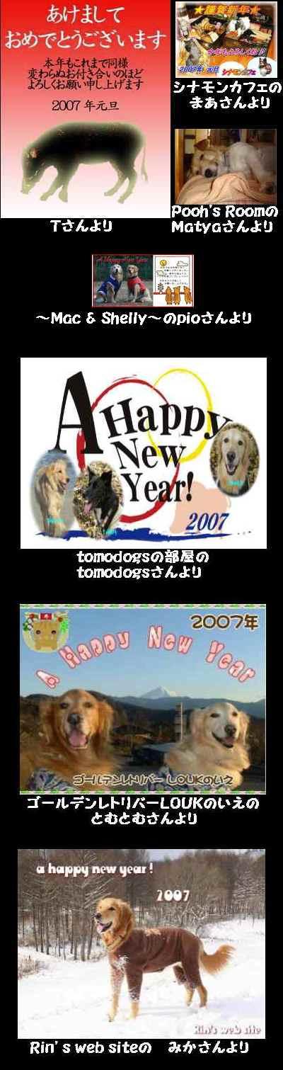 20070119100338.jpg