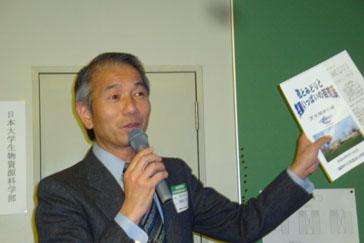 2008.11.15芝草学会 003