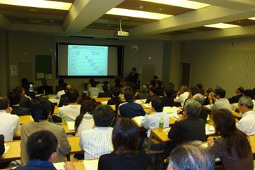 2008.11.15芝草学会 004
