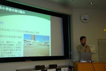 2008.11.15芝草学会 007