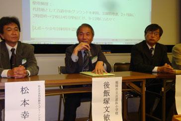 2008.11.15芝草学会 014