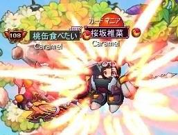 第109話椎菜ちゃん3