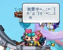 第110話びっちぃちゃん