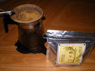 琉球黒湯1