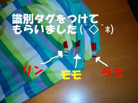 20070718122743.jpg