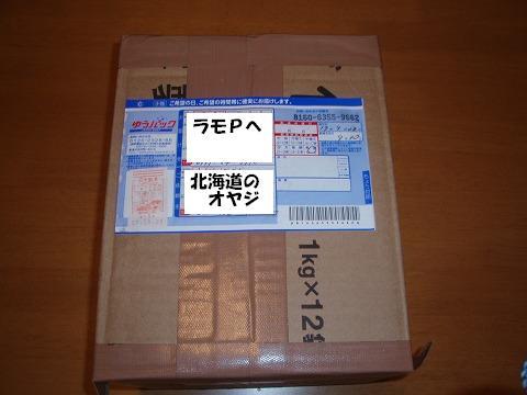 20071002184741.jpg