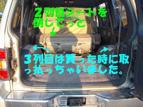 20071013135126.jpg