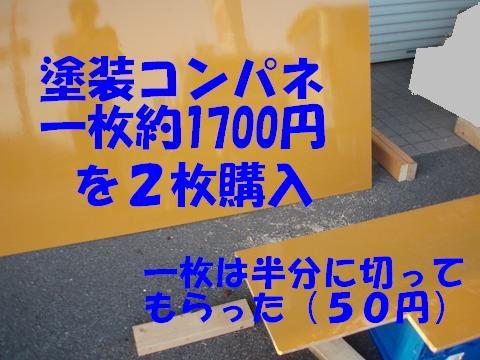 20071013135137.jpg