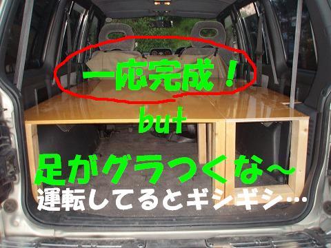 20071013135152.jpg