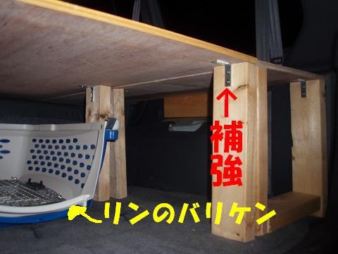 20071013135246.jpg