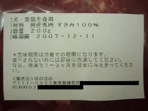 20071129184548.jpg