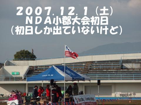 20071202124049.jpg