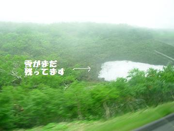 知床峠残雪
