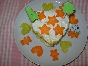 杏誕生日ケーキ
