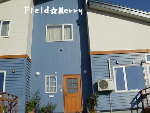field merry