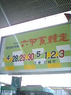 20060503180611