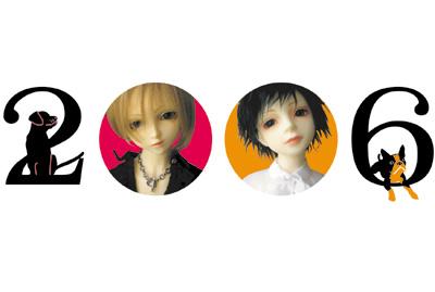 20060104.jpg