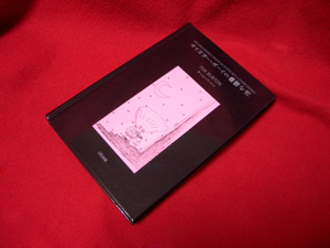 20060107-2.jpg